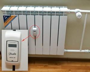 Теплосчетчик на батарею отопления