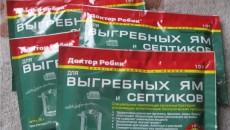 Доктор робик - Биобактерии для септиков
