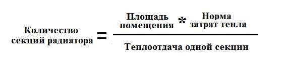 простая формула расчета