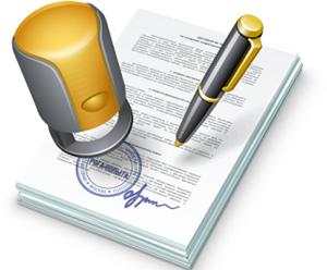 Заполнение документов для подключения