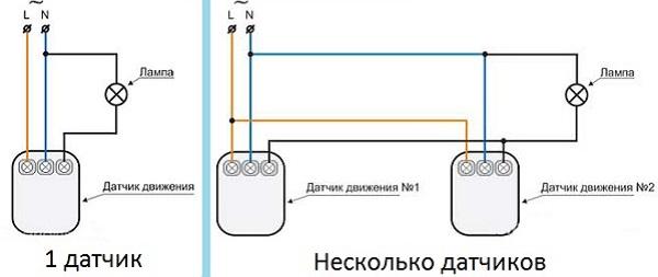 Схема подключения одного или нескольких датчиков параллельно с лампой